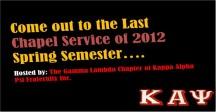 Last Chapel Service Flyer